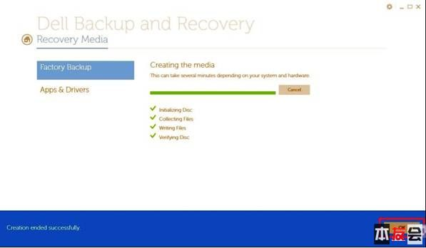 Dell Backup and Recovery使用图文详解